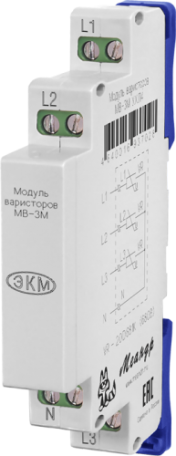 Модуль варисторов МВ-3М