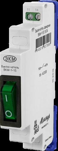 Выключатель модульный ВКМ-1-15
