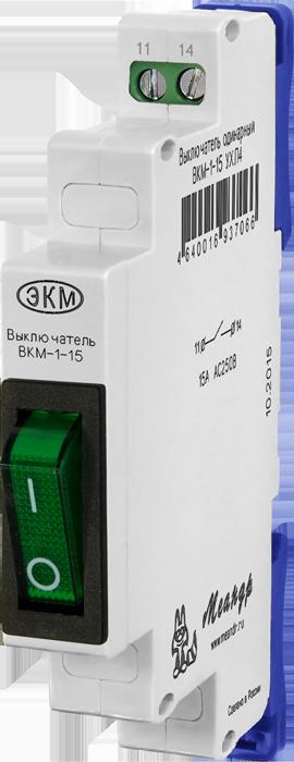 Вспомогательные модульные приборы различного назначения Vkm-1-15-