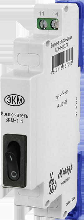 Вспомогательные модульные приборы различного назначения Vkm-1-4-