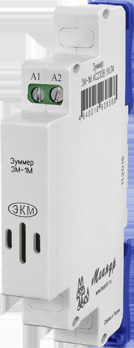 Вспомогательные модульные приборы различного назначения Zm-1m-
