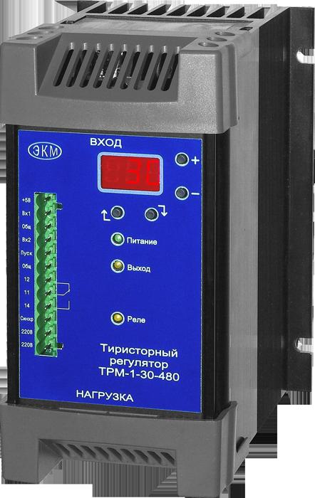 Однофазные регуляторы мощности ТРМ-1