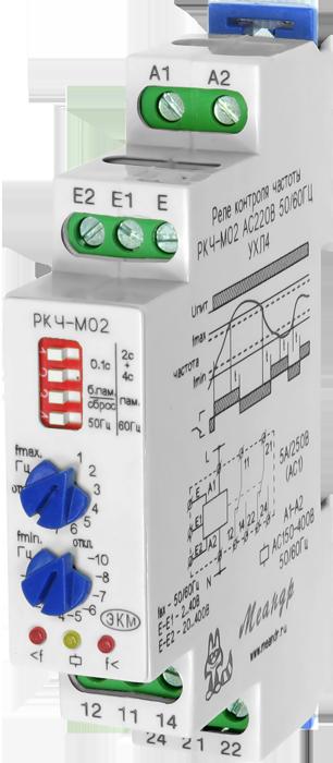 Реле контроля частоты РКЧ-М01 и РКЧ-М02