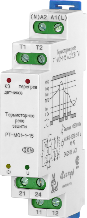 Реле термисторное РТ-М01-1-15